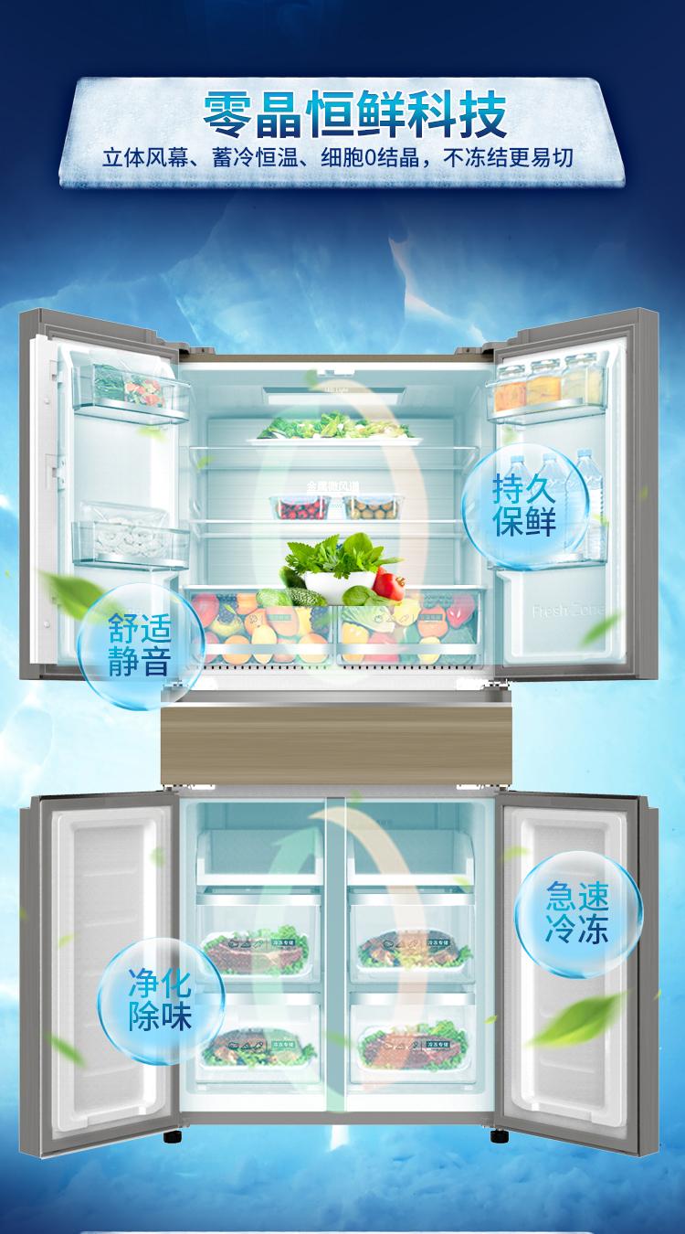 【苏宁专供】澳柯玛五门冰箱,厂 BCD-486WPGX
