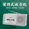熊猫(PANDA)6502磁带播放机录音机收录机卡带机器单放机学生英语放磁带的老式英语随身听学生教学用立体声收音机白色