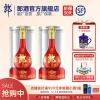 【酒厂自营】 郎酒 红花郎十五(15)53度酱香型白酒 500ml*2瓶 两瓶装