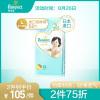 帮宝适(Pampers)日本进口一级帮纸尿裤大包装大码52片