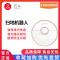 xiaomi/小米石头扫地机器人玫瑰金扫地机扫拖一体全自动擦地机家用无线智能扫地机