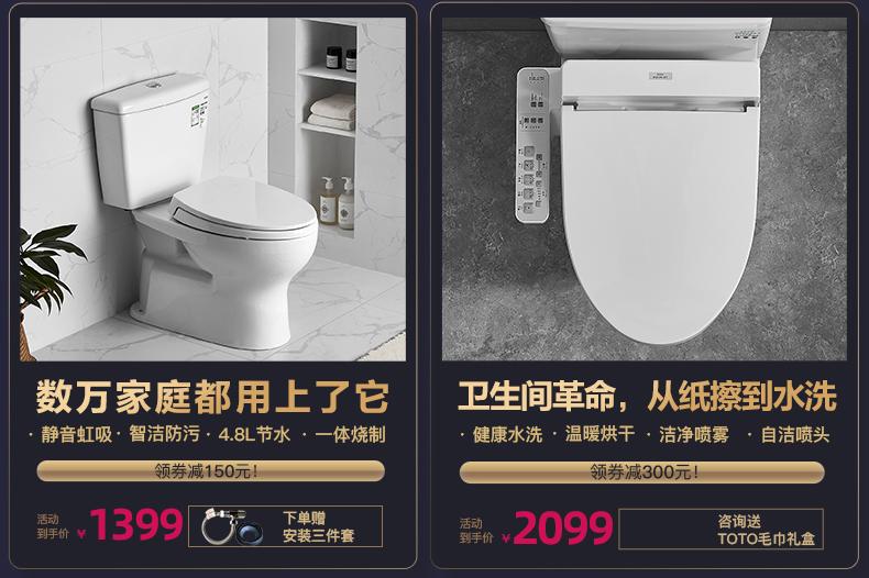 万博官网app体育ios版预售790关联_04