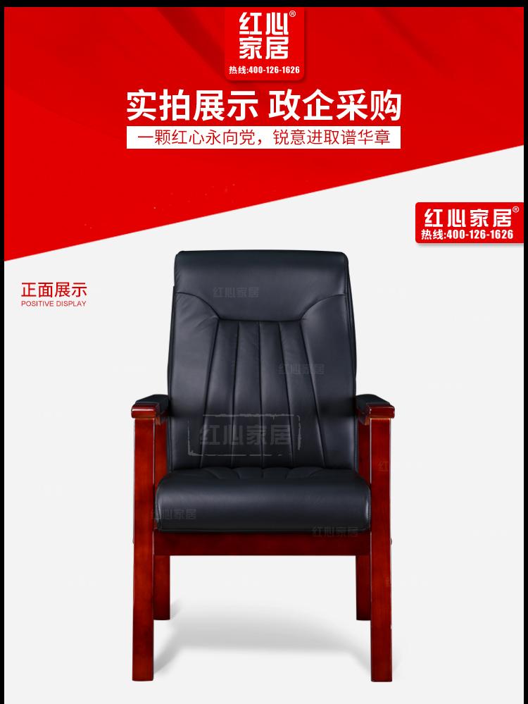 红心椅模板13-恢复的_07