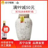 塔牌绍兴黄酒香雪酒24kg大坛装甜型手工黄酒加饭酒可长期存放