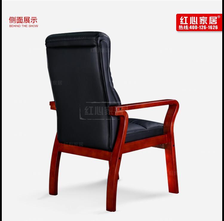 红心椅模板10-恢复的_09