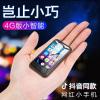 优思(Uniscope) 8S8 移动联通3G 迷你智能 小手机 学生儿童 卡片手机 1G+8G 红色