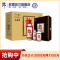 【酒厂自营】郎酒 郎牌郎酒子母郎礼盒 53度 酱香型白酒 (500ml+100ml*2瓶)*6盒 整箱装 收藏礼盒