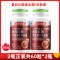 120粒】汤臣倍健番茄红素维生素E软胶囊60粒*2瓶 番茄红素由以色列进口 汤臣倍健(BY-HEALTH)