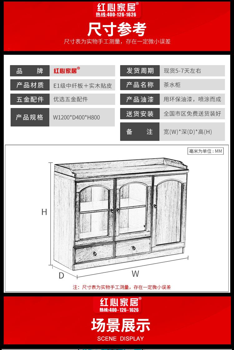 茶水柜4_04