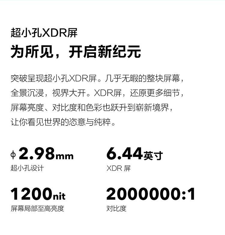 x30pro-750_19