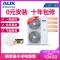 奥克斯(AUX) 中央空调 小6匹 一拖四 家用商用空调 直流变频 DLR-H140W(C1)