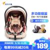 贝贝卡西婴儿提篮式儿童安全座椅汽车用新生儿睡篮车载便携式摇篮