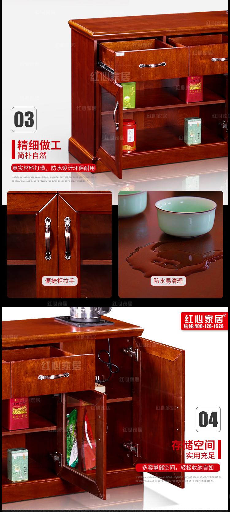 '茶水柜_11'