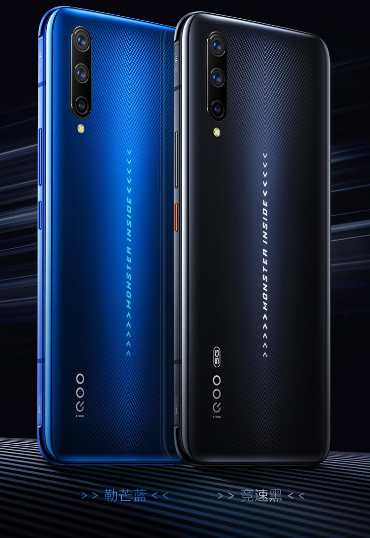 iQOOPro-750_13