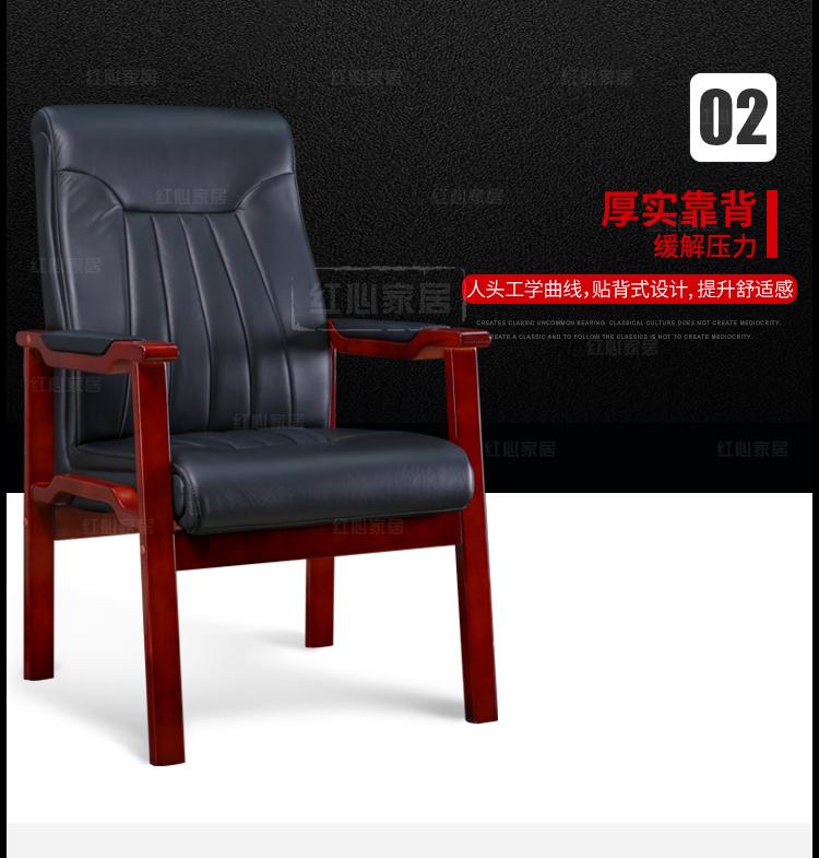 红心椅模板13-恢复的_15