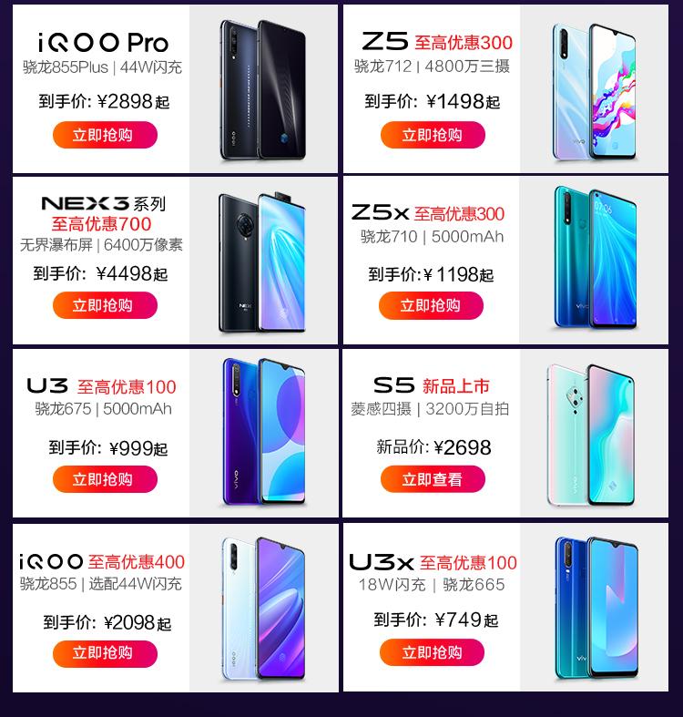 1111--易购-产品关联750-栅格化_03