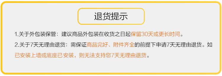 【苏宁专供】创维电视58Q5A