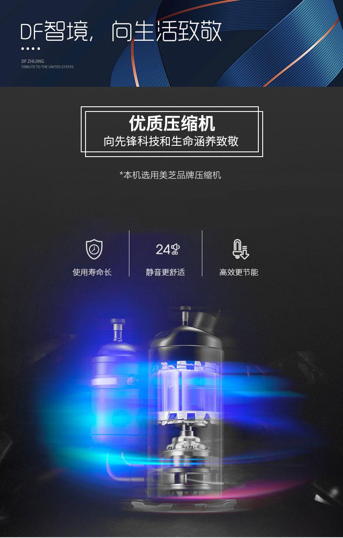 【苏宁专供】惠而浦空调 ASH-35DF3