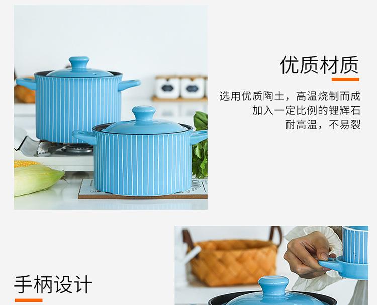 蓝色砂锅2_20