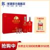 【酒厂自营】郎酒 郎牌特曲T3精致版双瓶礼盒 50度浓香型白酒 500ml*2瓶
