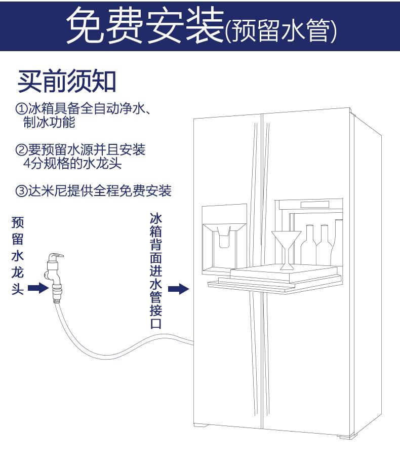 【苏宁专供】达米尼(Damiele)BCD-568WKDZB 568升无霜风冷全自动制冰对开门冰箱