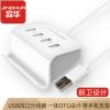 晶华 USB2.0分线器 高速拓展4口HUB集线器 笔记本台式电脑一拖四多接口扩展器延长线 白色Z418A