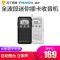 PANDA/熊猫6204全波段小型立体声收音机老人插卡迷你小型可充电mp3袖珍式便携听戏半导体戏曲短波中波调频Fm黑色