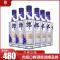 郎酒 顺品480(蓝顺)45度 480mL*6瓶整箱装 兼香型白酒