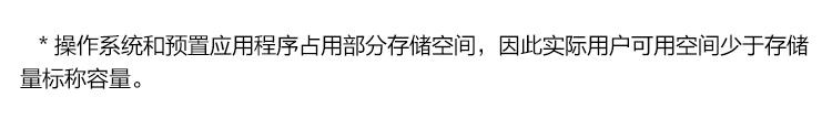 【苏宁专供】三星电视 QA65Q900RBJXXZ