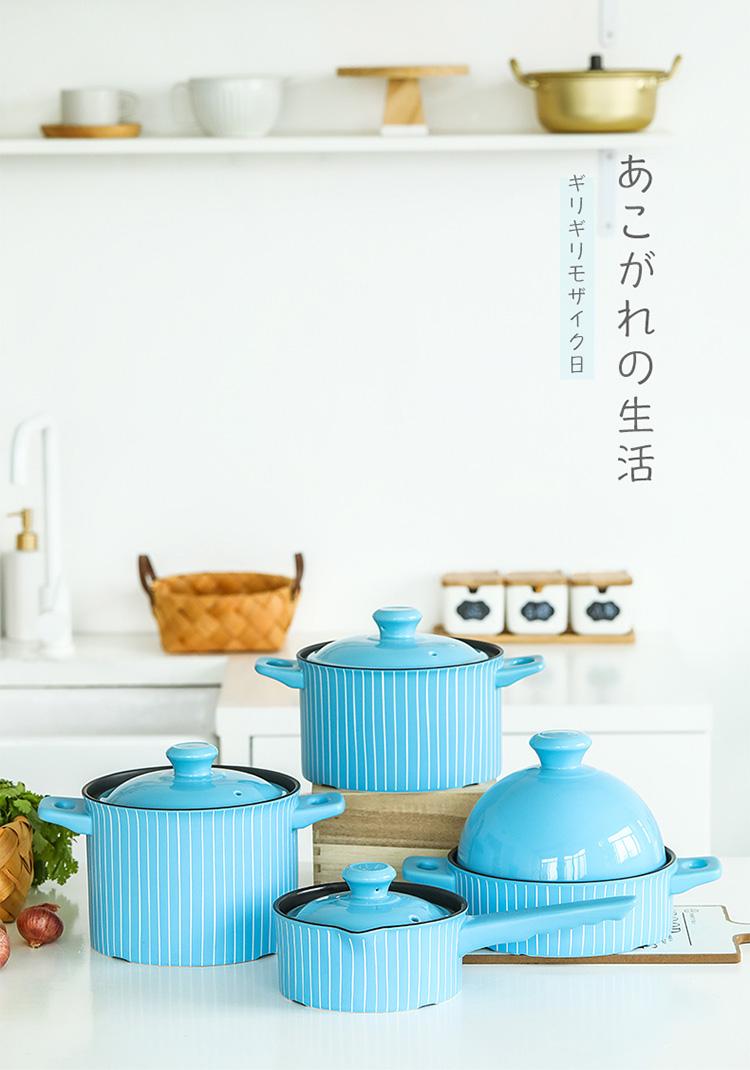 蓝色砂锅2_01