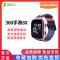360儿童电话手表8X智能问答定位支付移动联通4G防水视频拍照手表云霞粉