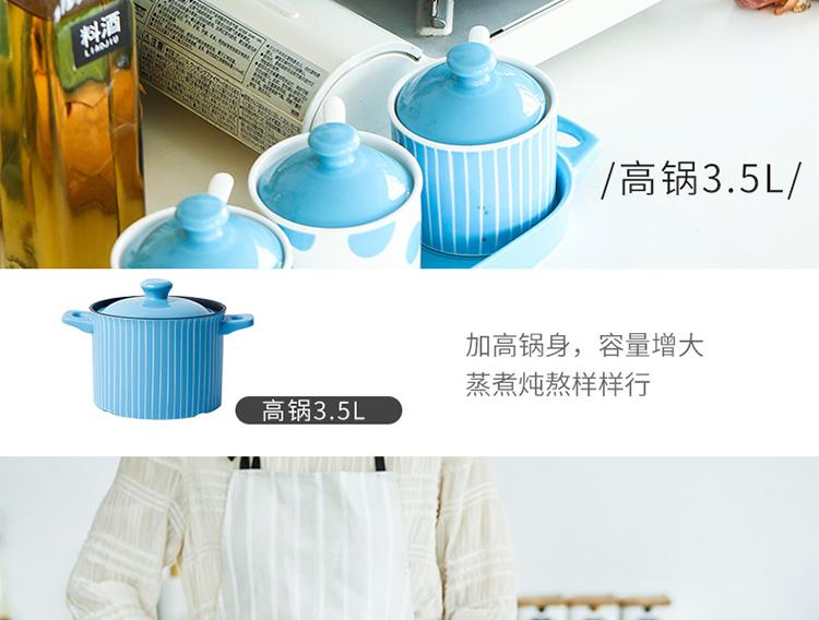 蓝色砂锅2_06