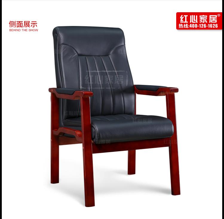 红心椅模板13-恢复的_08