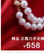 750关联_06