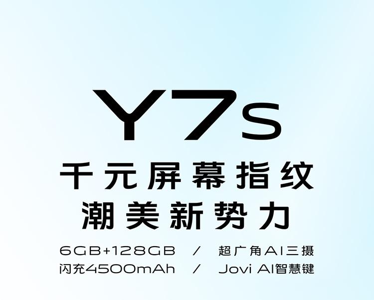WAP-750_01