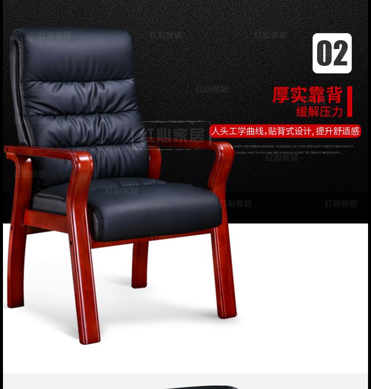 红心椅模板10-恢复的_15