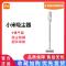 XiaoMi/小米米家手持无线充电吸尘器车载家用小型静音智能轻便大吸力除螨
