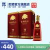 【酒厂自营】郎酒 郎牌特曲T8 50度浓香型 500ml*2瓶 两瓶装