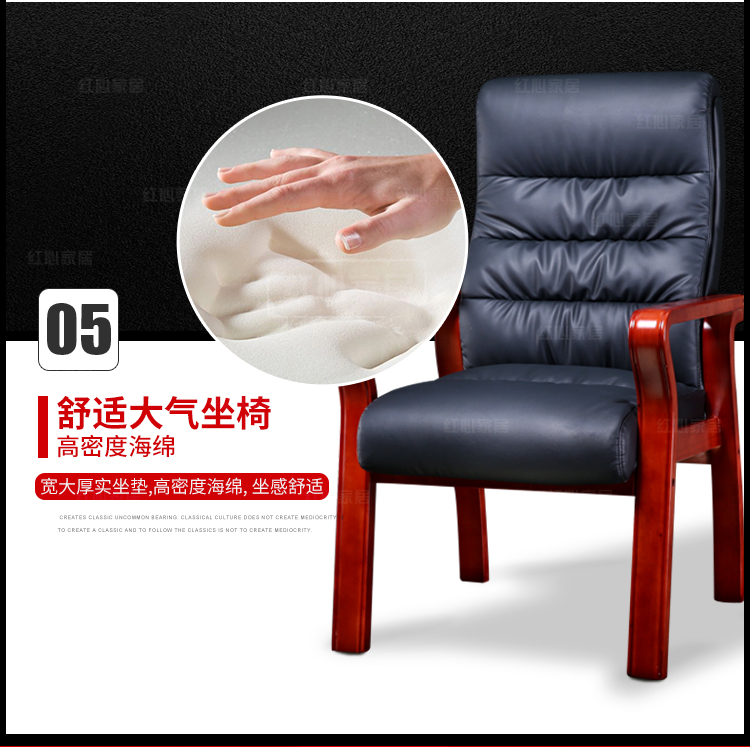 红心椅模板10-恢复的_18