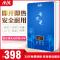 小艾XA-55B 即热式电热水器 智能恒温快速加热淋雨洗澡机快速加热电热水器 家用小厨宝 微电脑控制5500W功率