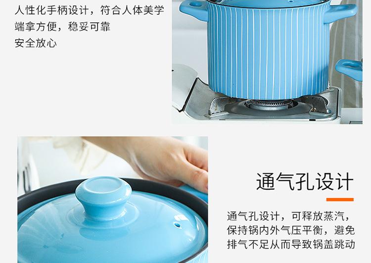 蓝色砂锅2_21