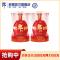 【酒厂自营】郎酒 红花郎红钻 53度酱香型白酒 500ml*2瓶 两瓶装