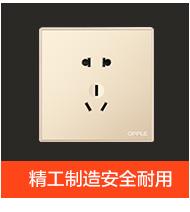 客厅灯关联_14