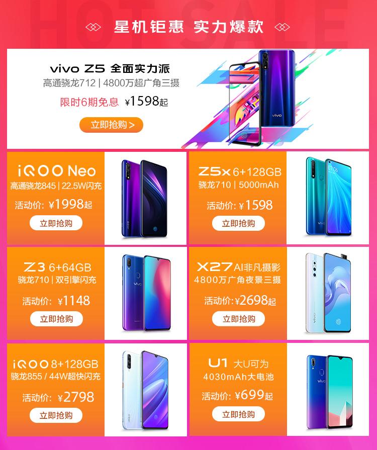 6.27日--易购-产品关联750(2)