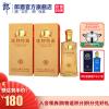 【酒厂自营】郎酒 郎牌特曲窖藏5号 50度浓香型白酒 500ml*2瓶 两瓶装