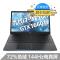 戴尔(DELL)游匣G3 3590(i7-9750H 8G 512GB GTX1660Ti/6G独显 72%色域144Hz电竞屏)官方标配15.6英寸轻薄本专业发烧游戏本笔记本电脑