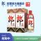 【酒厂自营】 郎酒 郎牌郎酒 53度酱香型白酒 500ml*2瓶 两瓶装