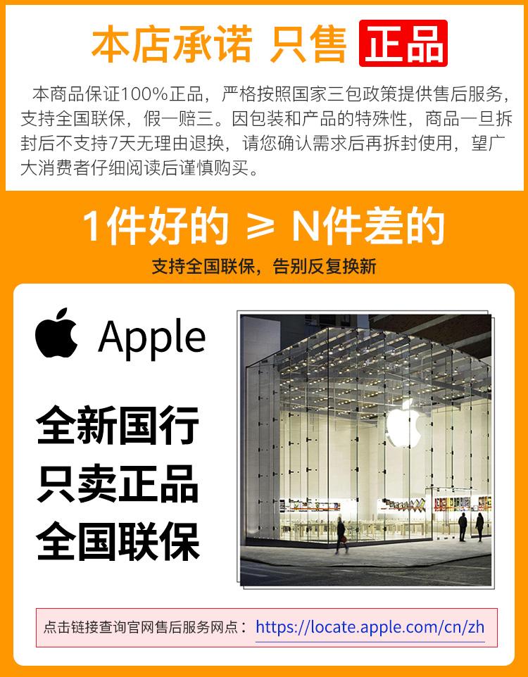 苏宁易购送货快吗_Apple数据线USB-C 转闪电连接线 1 米 Apple苹果原装数据线ihpone12/11 USB ...