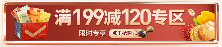 750关联_03