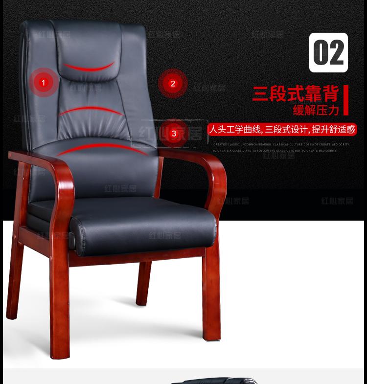 红心椅模板3-恢复的_15